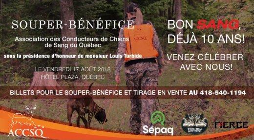 Invitation au souper bénéfice de l'Association des conducteurs de chiens de sang du Québec le 17 août 2018